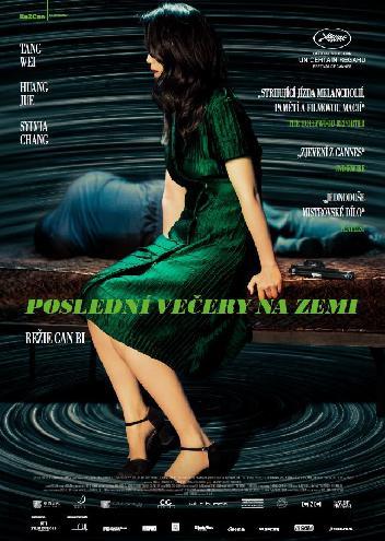 i19015-poster-000-kkg4lh.jpg